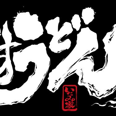 ロゴ カテゴリイメージ